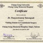 หมอทนงศักดิ์-Certificate